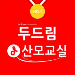 2019-11-29(금) | 14:00 ~ 16:00